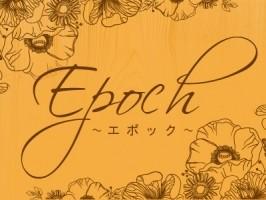 Epoch ~エポック~