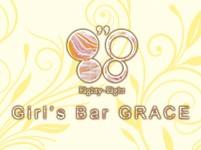 Girl's Bar GRACE