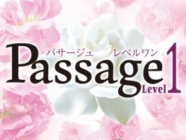 Passage Level 1