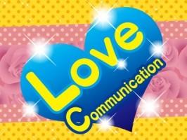 ラブコミュニケーション