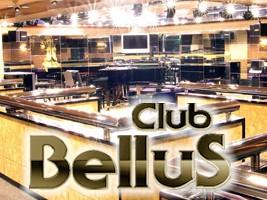 Club Bellus
