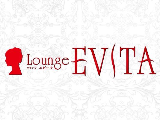 Lounge EVITA